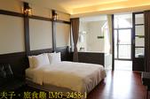 宜蘭礁溪 麗翔酒店連鎖 (礁溪館)  20200409:IMG_2458-1.jpg