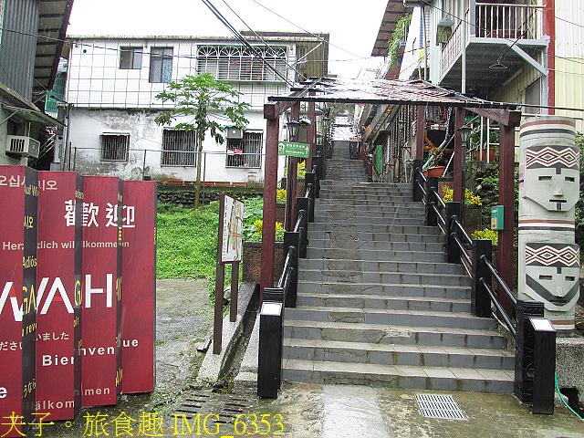 烏來信賢步道 20201211:IMG_6353.jpg