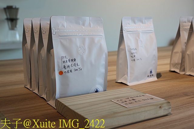 IMG_2422.jpg - 秋瀾號 咖啡專賣所 20190101