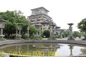 中正大學 20190907:IMG_1901.jpg
