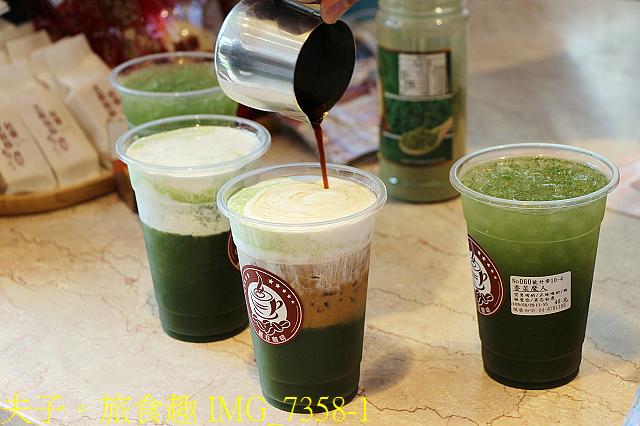 IMG_7358-1.jpg - 彰化北斗 偑巷咖啡 香菜咖啡 20200809