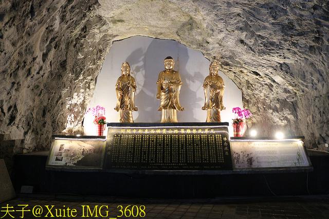 IMG_3608.jpg - 花蓮秀林 太魯閣國家公園 長春祠 20190206