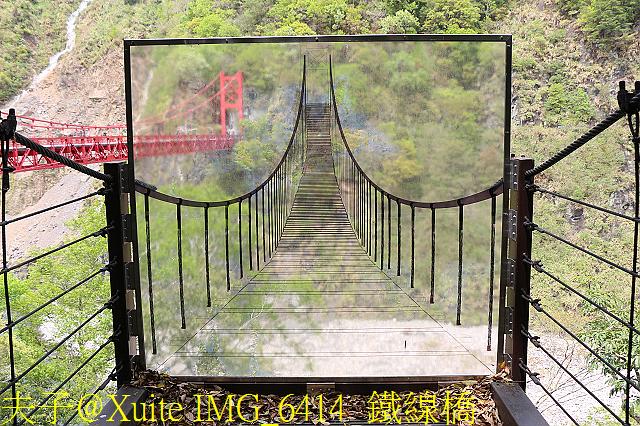 IMG_6414 鐵線橋.jpg - 巴陵橋假日廣場 20190330