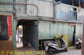 馬祖西莒 青帆辦公室舊址 20190507:IMG_9131.jpg
