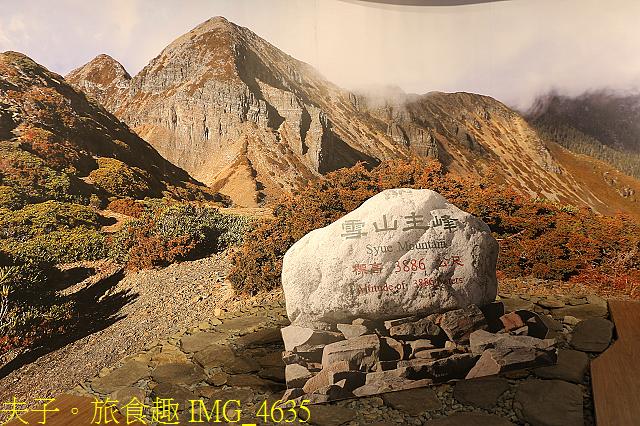 2021年 武陵農場 山櫻花、紅粉佳人 繽紛綻放 20210214:IMG_4635.jpg