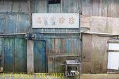 馬祖西莒 青帆辦公室舊址 20190507:IMG_9127.jpg