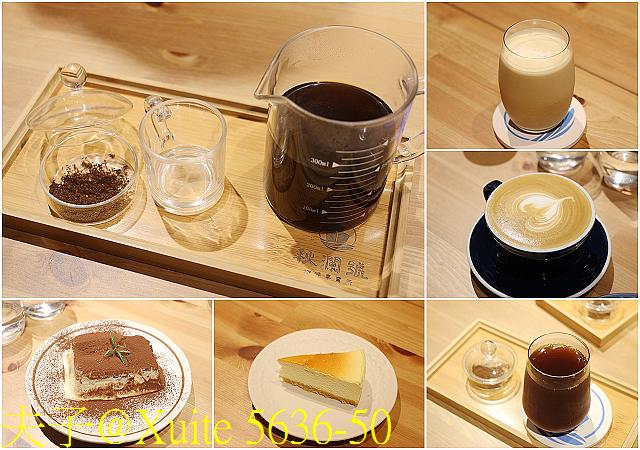 5636-50.jpg - 秋瀾號咖啡專賣所 20191103