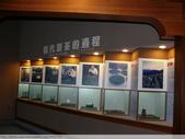 台北坪林茶業博物館+虎字碑 2010/11/04:P1110157.JPG