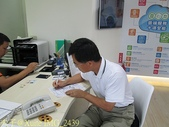 新北市淡水捷運站格上租車 Luxgen 納智捷 MPV EV+  2013/07/25:IMG_2439.jpg