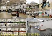 [嬉遊桃園․品味農博] 2018桃園農博小旅行 2018/04/04:太平洋自行車博物.jpg