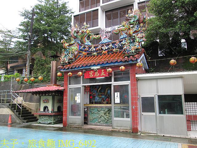 新北市烏來 內洞美食 (餐廳)  20201211:IMG_6492.jpg