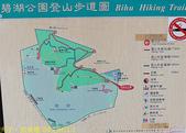 台北市內湖區碧湖公園 20210317:IMG_6411-1.jpg