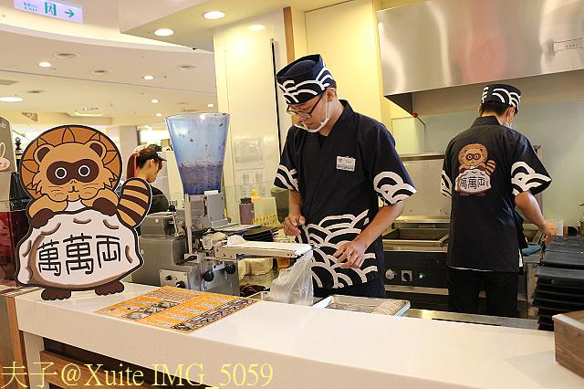 IMG_5059.jpg - 萬萬兩燒き餃子 (環球購物中心 中和店 3F 美食街) 20150919