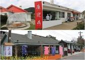 陽明山 白房子 Yang Ming Caf'e 20180125:6679816737.jpg
