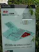 華山1914 創意文化園區 - 免門票開放區:P1110320.JPG