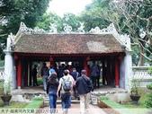越南河內文廟 2012/01/21:P1040667.jpg