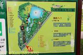 桃園市八德埤塘自然生態公園 20150501:IMG_8392.jpg