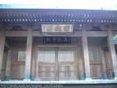 唯一完整保存下來的日本神社-桃園忠烈祠 2009/09/26:P1040451.JPG