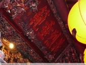 夜訪內湖碧山巖 2009/12/31:P1060109.JPG