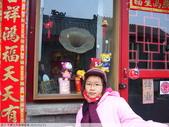 中國北京南鑼鼓巷 2010/02/11:P1000823.JPG
