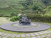 台北坪林石雕公園:P1110195.JPG