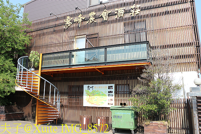 IMG_8572.jpg - 霧峰區農會酒莊 20181024