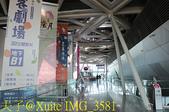 台灣客家文化館-虛擬實境體驗館 20191017:IMG_3581.jpg