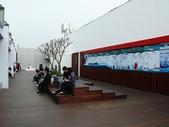 台北 (松山) 國際航空站觀景台 2012/01/14 :P1030533.jpg