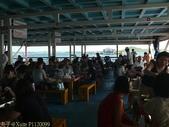 澎湖海上牧場炭烤牡蠣吃到飽, 不用鉤子釣海鱺 2012/08/17:P1120099.jpg