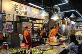 瑞芳美食廣場 20191018:IMG_4080.jpg