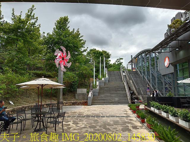IMG_20200802_145830.jpg - 台北市大安森林公園 20200802