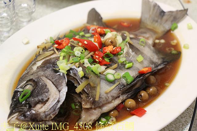 馬祖東引必嚐美食 2016/08/03:IMG_4508 條紋石鯛.jpg