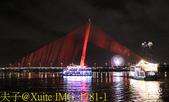 越南峴港 船遊韓江 龍橋 多彩噴火龍 20200122:IMG_1781-1.jpg