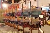 社造20-村落文化節 台北市松山文創園區 2014/10/17:IMG_4205.jpg