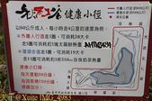 台中市秋紅谷廣場 (秋紅谷生態公園) 2015/03/15:IMG_4983.jpg