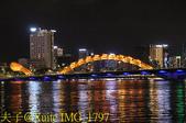 越南峴港 船遊韓江 龍橋 多彩噴火龍 20200122:IMG_1797.jpg