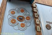 桃園大溪新峰社區 + 綠竹筍 + 豆麥埤塘公園 20140727:IMG_5876.jpg
