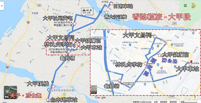 大甲 Map-5.jpg - 台中市 大甲鎮瀾宮 大甲媽遶境回駕 20200620