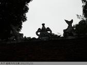 越南河內文廟 2012/01/21:P1040668.jpg