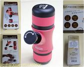 歌林便攜式手壓濃縮咖啡機 KCO-LN407E 20170221:0591469606.jpg