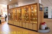 馬祖酒廠 八八坑道  20201007:IMG_0167.jpg