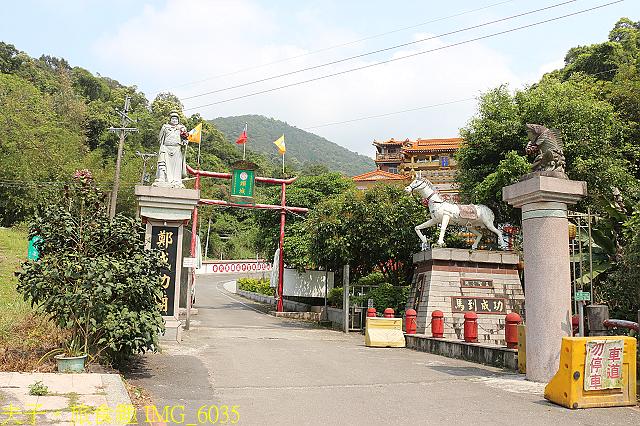 IMG_6035.jpg - 台北市內湖金瑞治水園區 20210317