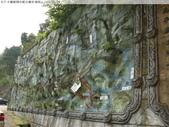 水簾橋(糯米橋)水簾洞-獅頭山 2009/12/23 :P1050916.JPG