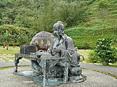 台北坪林石雕公園:P1110233.JPG