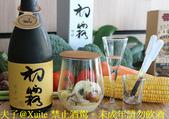 2018農村酒莊巡禮品酩宣導活動 品酒香 20181024:IMG_8960-1.jpg