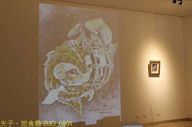 IMG_6804.jpg - 第五屆《出城》藝術展 「香路輕旅圖」彰化縣 20210320