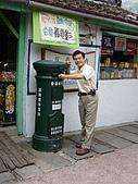 曾氏宗親會關西萊馥渡假村烤肉+內灣 2009/08/15 :P1040207.JPG