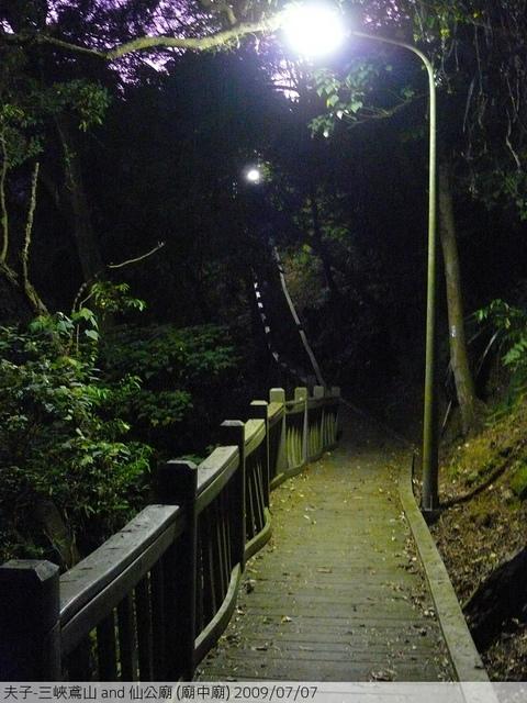 P1040379_nEO_IMG.jpg - 三峽鳶山 and 仙公廟 (廟中廟) 2009/07/07