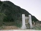 金瓜石黃金神社 2010/01/18:P1060979.JPG