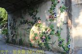 嘉義新港鄉板頭村 古笨港戶外考古園區 剪黏大壁畫 20200808:IMG_6931.jpg